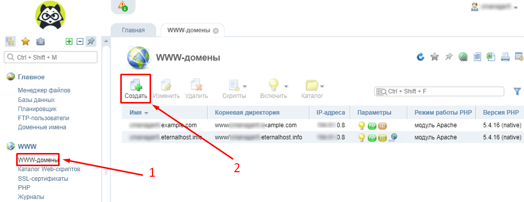Что такое домен в интернете - разбираем за 2 минуты