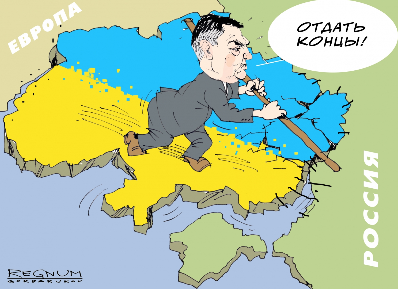 Украина – последние новости сегодня