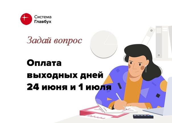 Что такое календарный день (календарные дни)? что такое календарный день? что такое... - общество и политика - вопросы и ответы