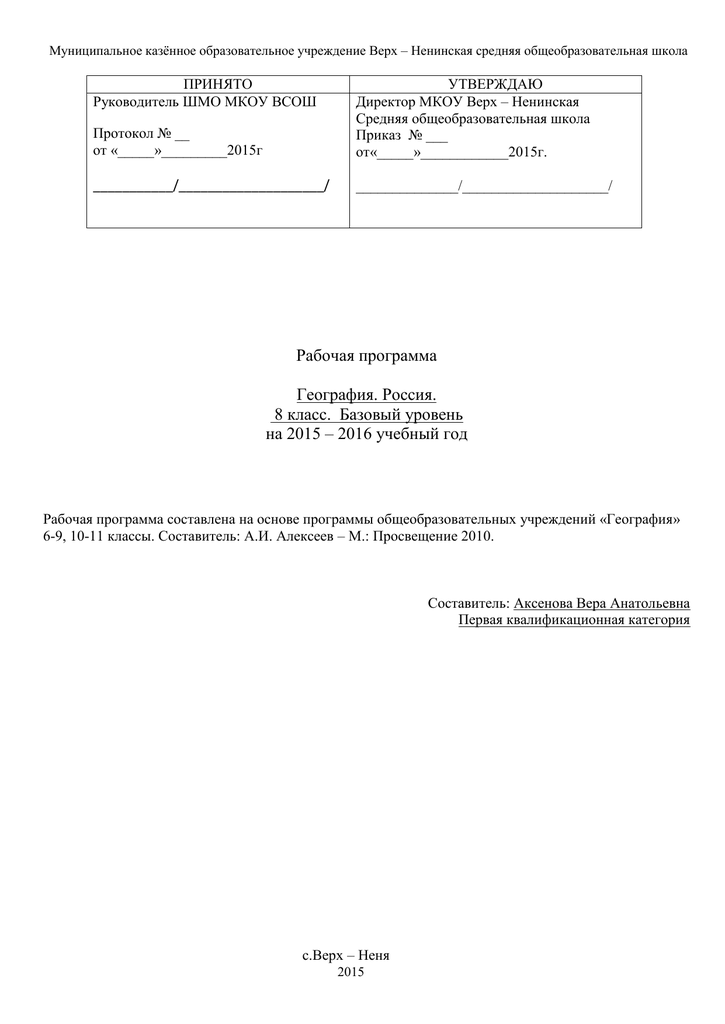 Суммарная радиация (q) - это сумма прямой (s') и рассеянной радиации (d).