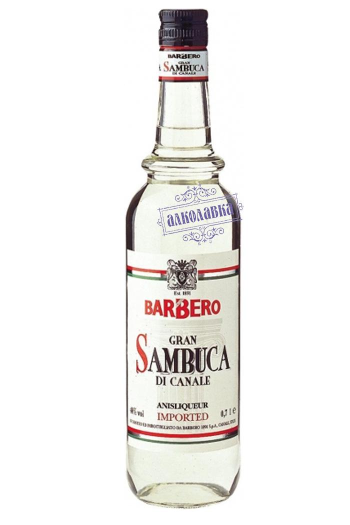 Напиток самбука: что это за ликер
