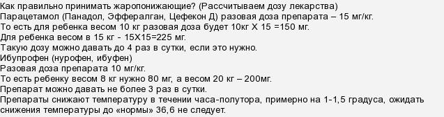 Что такое рудименты человека и зачем они до сих пор нужны | devsday.ru