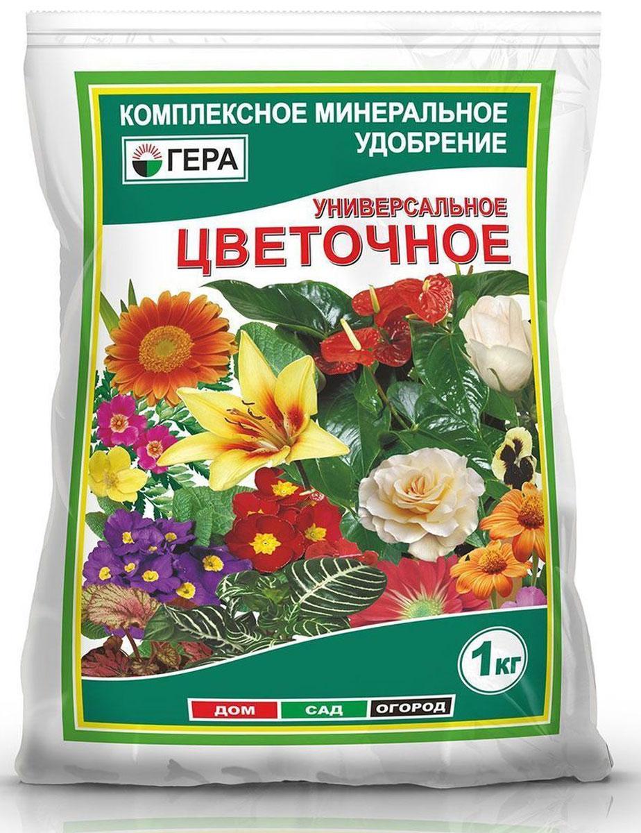Инструкция и особенности использования удобрения азофоска для комнатных растений и рассады