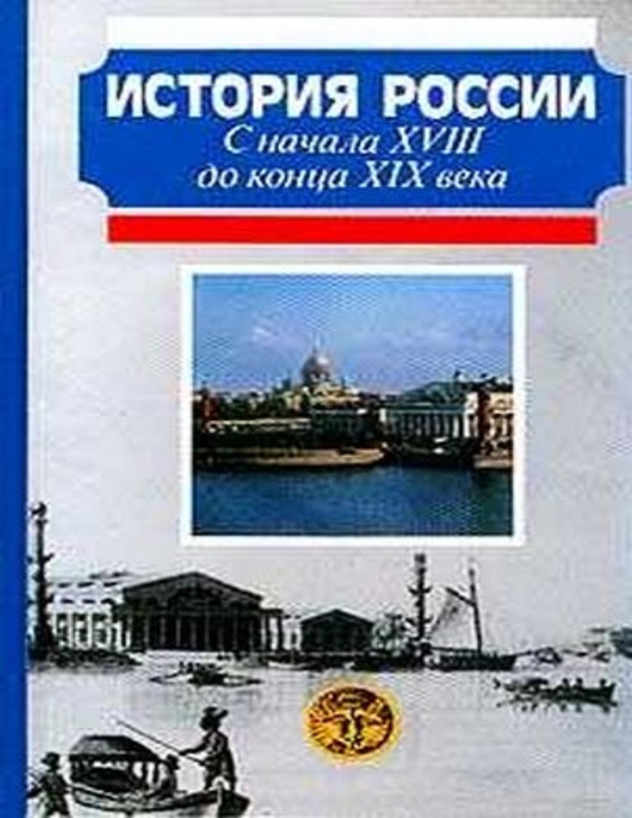 Хованщина (опера) — википедия