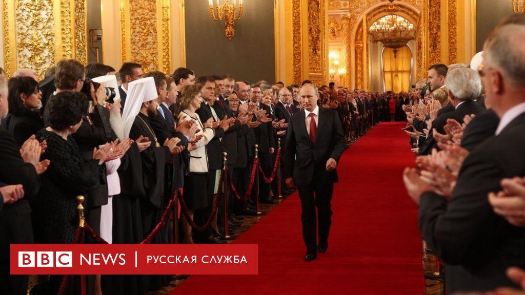 Государственный совет — российская газета