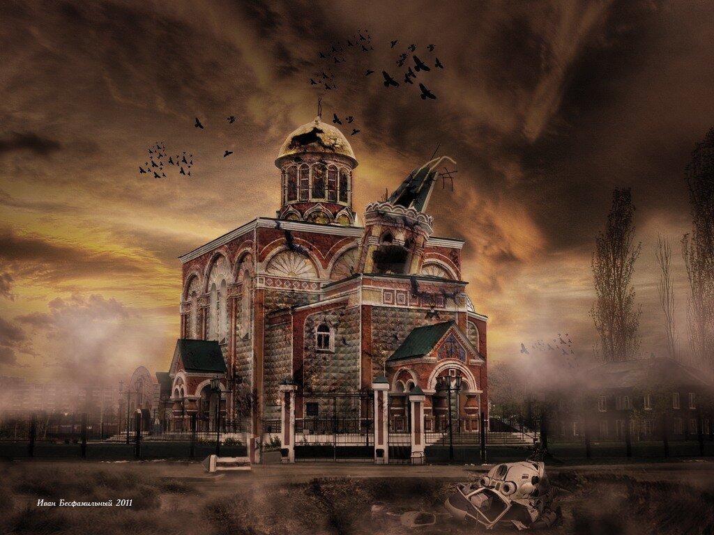 Апокалипсис (фильм) — википедия