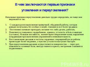 Синдром хронической усталости: как определить   журнал esquire.ru