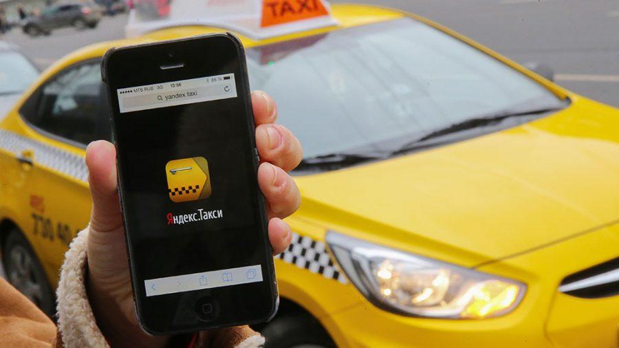 В каких городах есть яндекс такси: список по россии