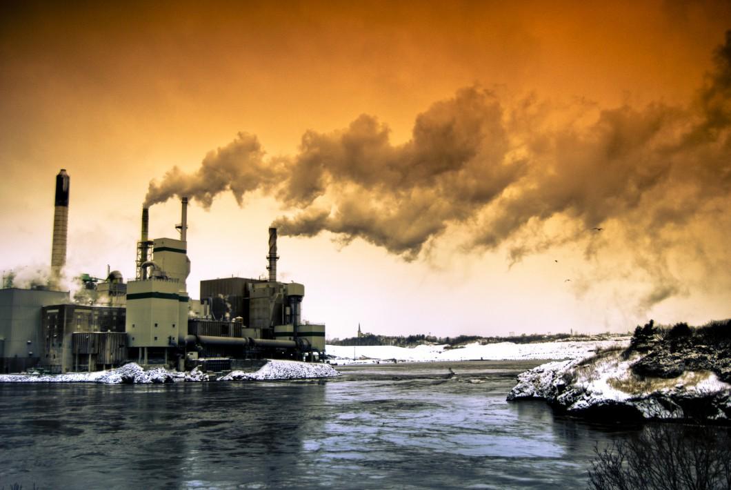Загрязнитель