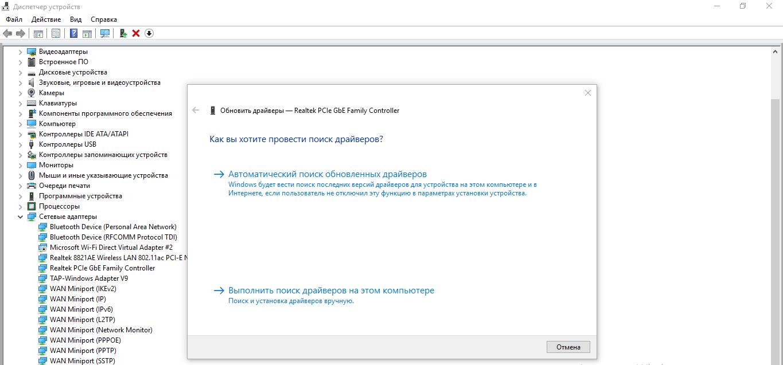Tap provider v9 for private tunnel - что это такое?