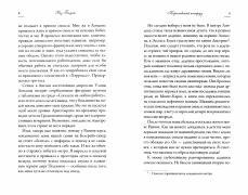 Konfuz [рэпер] биография. личная жизнь. национальность. сколько лет
