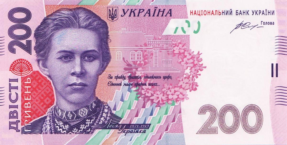 1 гривна (uah) в рублях (rub) на сегодня, сколько стоит 1 украинскую гривну в российских рублях