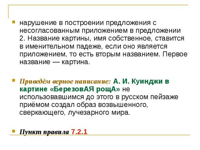 Как просто решать задание № 8 егэ по русскому?
