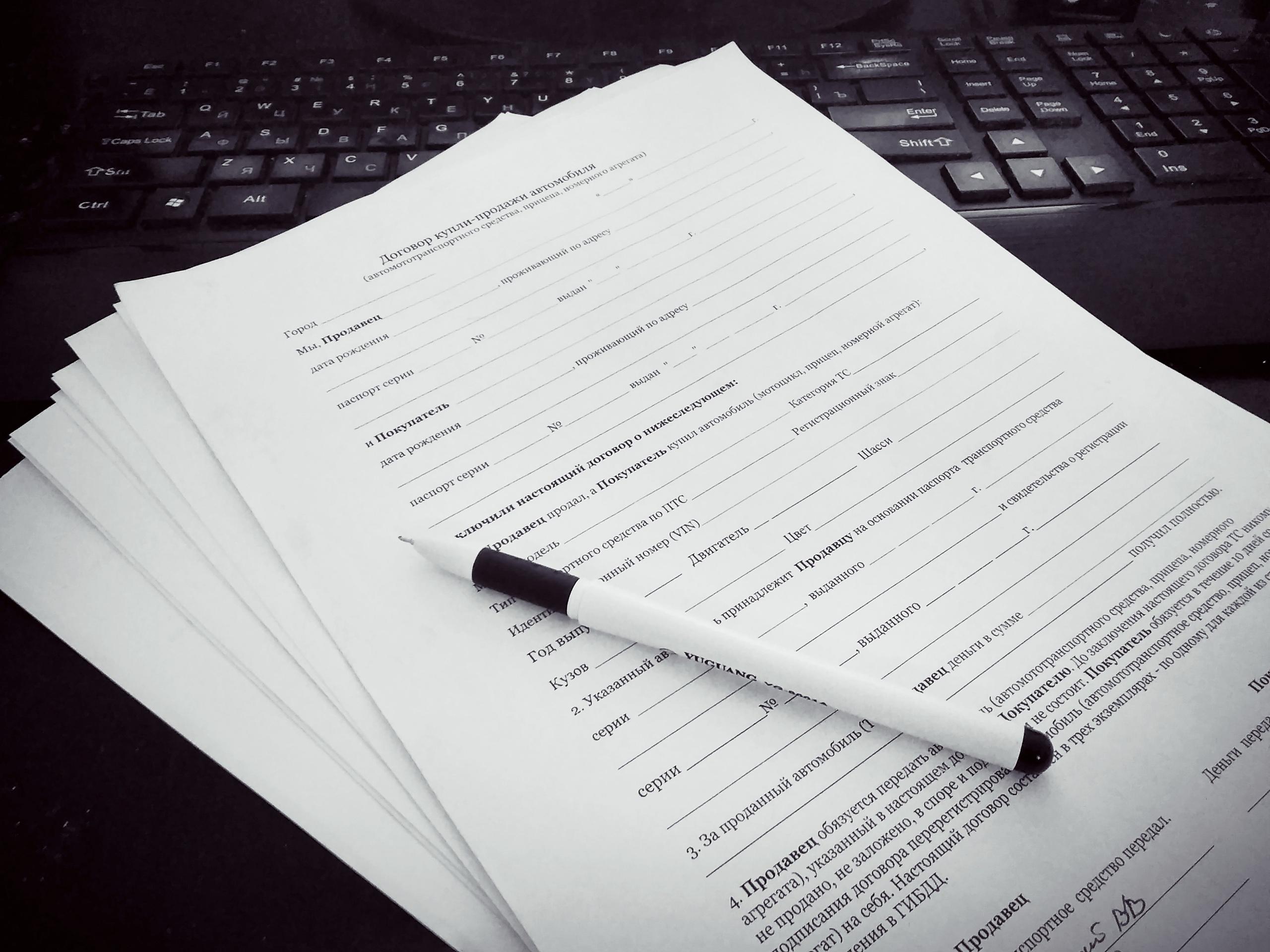 Понятие, значение, виды и форма договора - гражданское право (ч. 2 обязательственное право) | юрком 74