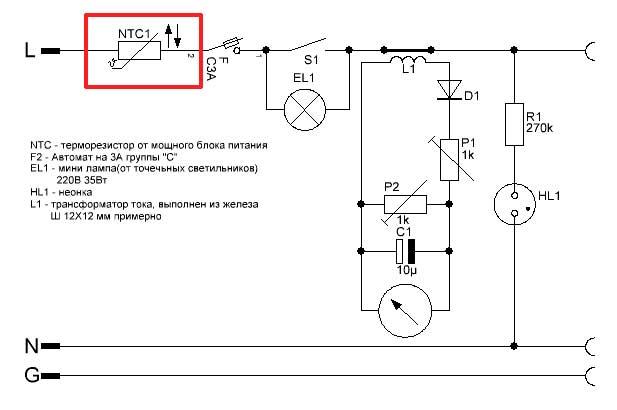 Порядок проверки мультиметром резисторов и терморезисторов, как проверить исправность без выпаивания с платы