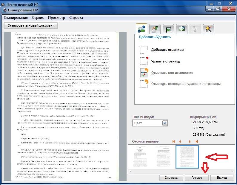 Чем отличается формат pdf от pdf/a, и какой формат лучше использовать для сохранения отсканированных образов документов? #электронный документ #сэд #ecmj