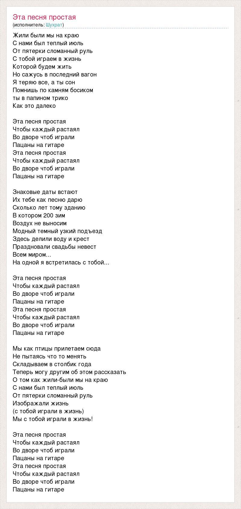 Жанры песен: список с описанием и примеры :: syl.ru