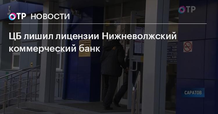 Банк — википедия. что такое банк