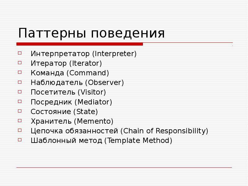 Паттерны проектирования в javascript / блог компании ruvds.com / хабр