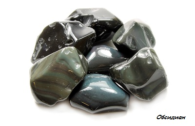 Обсидиан камень - свойства, кому подходит по знаку зодиака