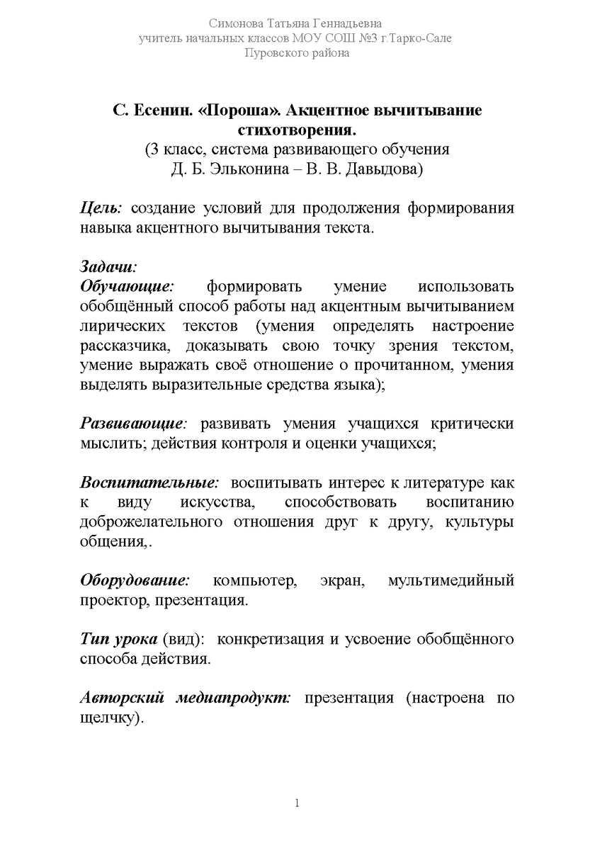 Пороша – это зимняя перина земли :: syl.ru
