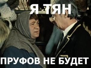 Винишко-тян: кто все эти девушки и почему вы безнадежно отстали от жизни, если не знаете о них