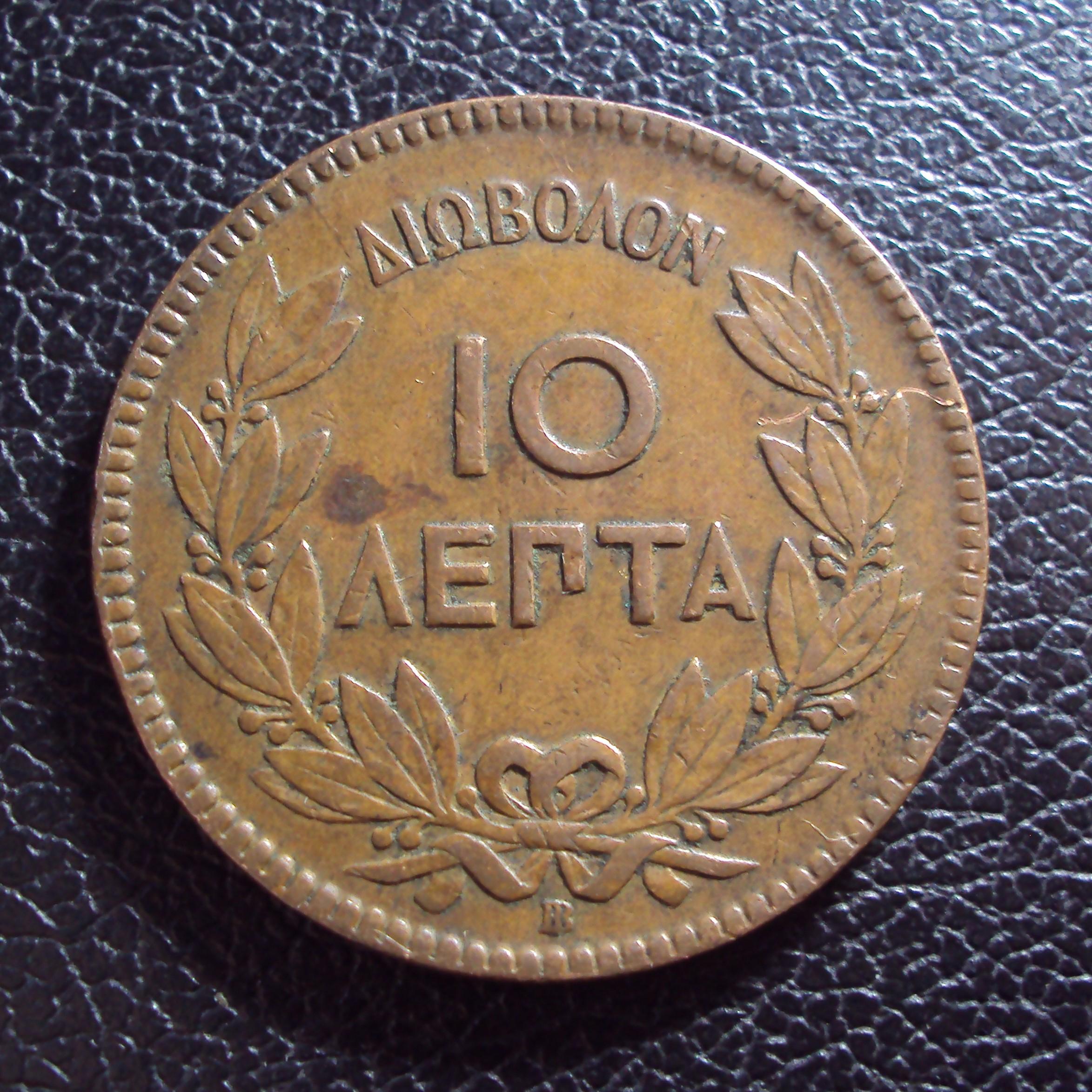 Лепта — википедия. что такое лепта