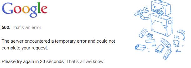 Ошибка 502 bad gateway — что это значит, как её исправить?