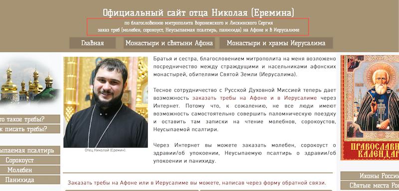 Неусыпаемая псалтырь о здравии; что это такое, в каком монастыре заказать и как правильно читать