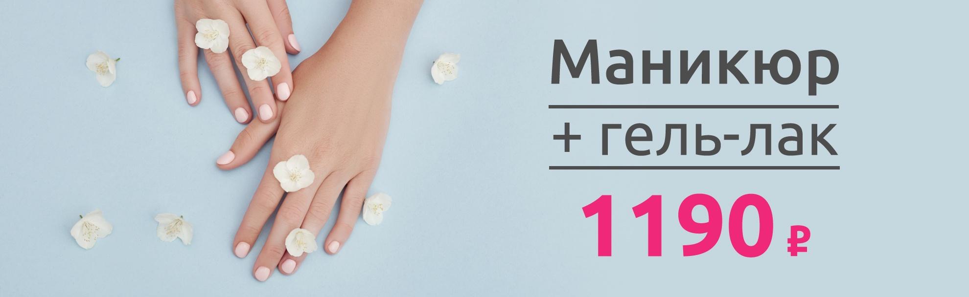 Комбинированный маникюр - 78 фото примеров дизайна ногтей
