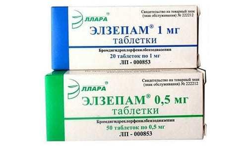 Феназепам – показания, инструкция по применению, аналоги, дозы