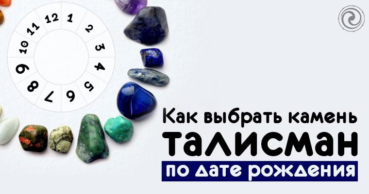 Камень — википедия. что такое камень