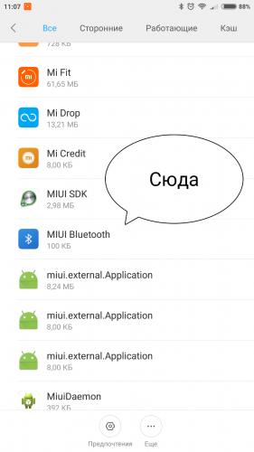 Что такое miui на смартфонах xiaomi