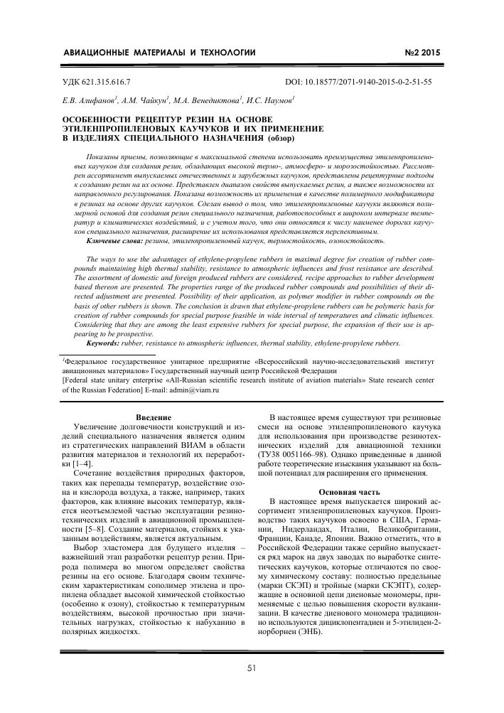 Что такое резина: сферы применения и состав резиновых изделий, технологии изготовления