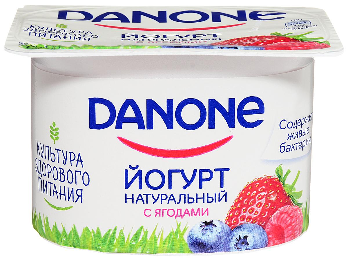 Натуральный йогурт — что это такое, 5 рецептов, как сделать йогурт в домашних условиях