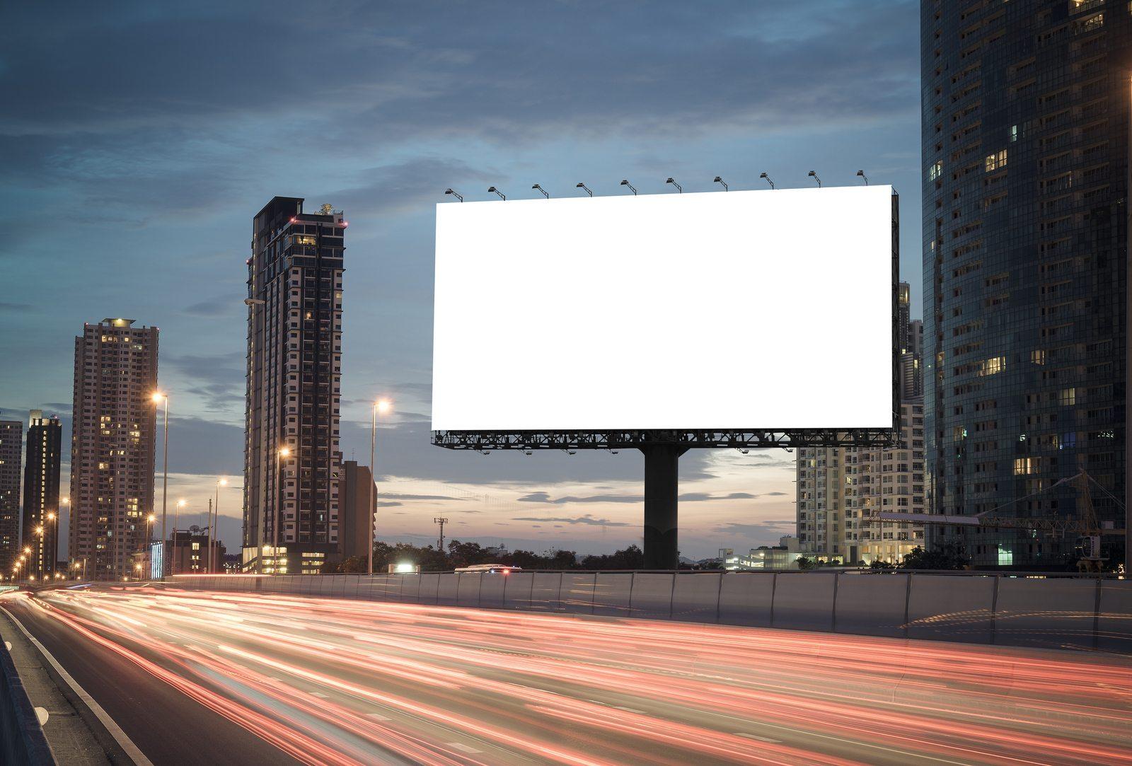 Billboard — википедия переиздание // wiki 2