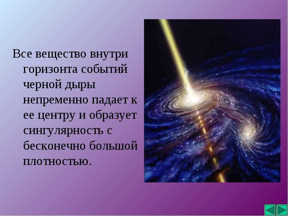 Кольцеобразная сингулярность — википедия. что такое кольцеобразная сингулярность