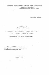 Орфоэпические нормы русского языка: таблица, примеры