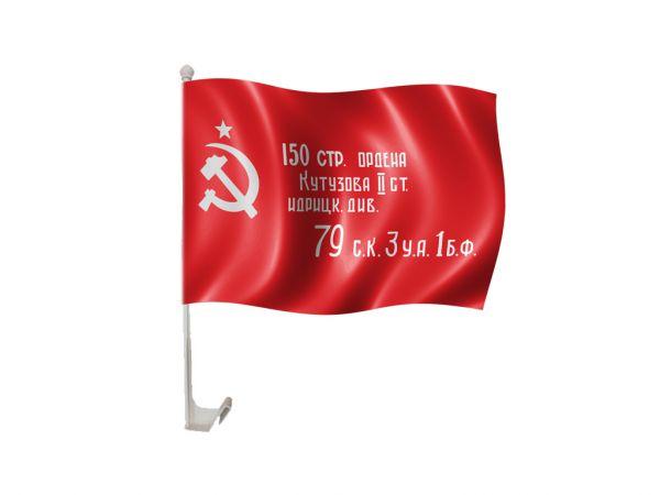 Что такое флаг и зачем он нужен?    культура   школажизни.ру