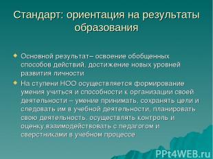 Учебная деятельность. виды учебной деятельности. организация учебной деятельности :: syl.ru