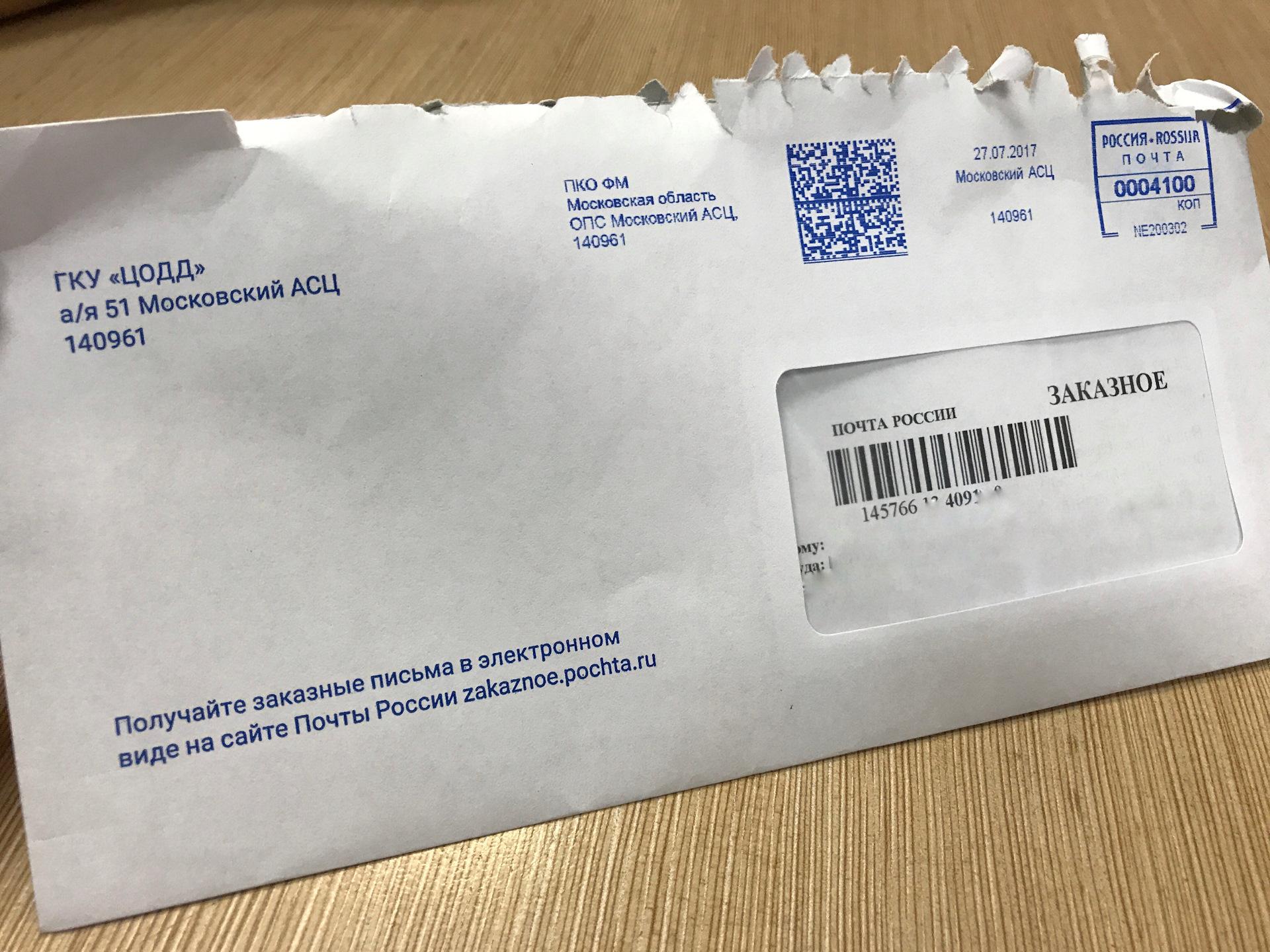Московский асц: как расшифровать почтовое извещение с ацс- дти, чем занимаются сортировочные центры в москве