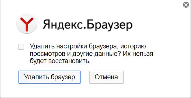 Менеджер браузеров что это за программа и её суть