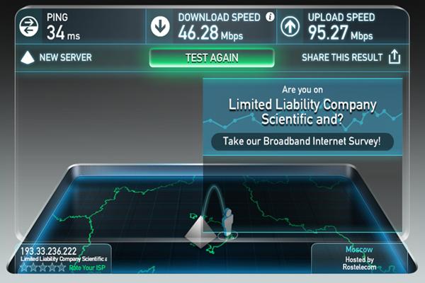 Ping test - online проверка пинга интернета - бесплатно измерить пинг до сервера | speedtest