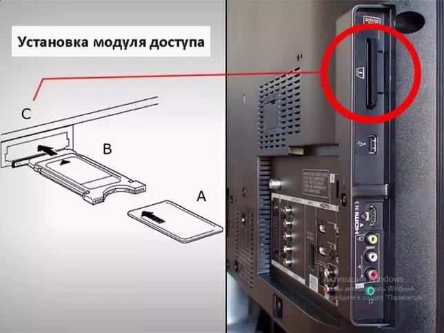 Как настроить триколор (cam модуль) на телевизоре samsung smart tv