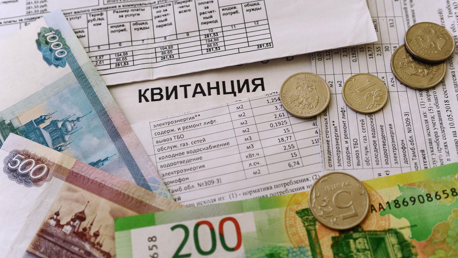 Что входит в квартплату в россии и как сэкономить на коммунальных платежах?