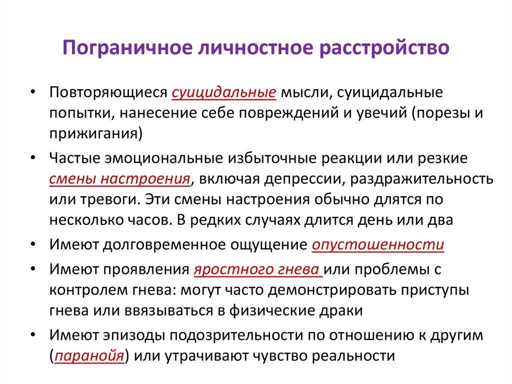 Нарциссизм у мужчин: определение и признаки   medeponim.ru