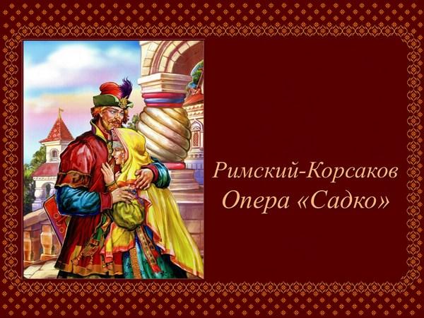 Рахманинов. симфоническое творчество (symphony music)   belcanto.ru