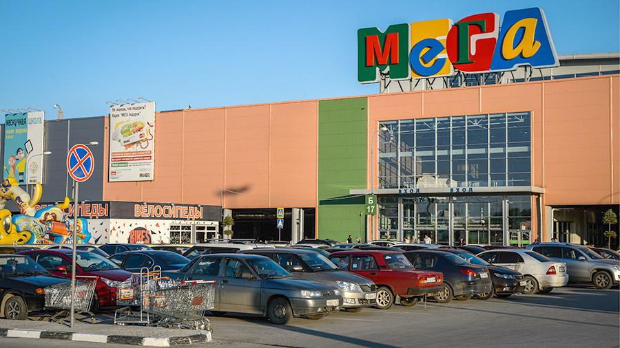 Мега (сеть торговых центров) — википедия