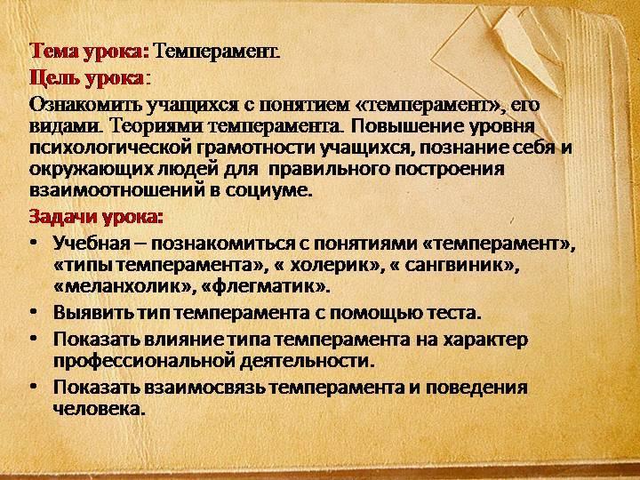 Меланхолик и работа: какую профессию выбрать людям с подобным типом характера - автор наталия овченко