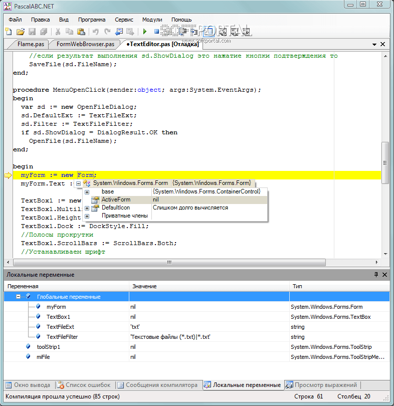 Pascal - энциклопедия языков программирования